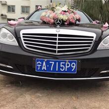 大荔租婚车一般价格是多少图片
