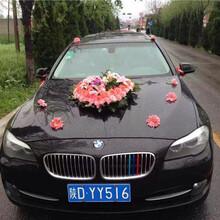 大荔结婚用车一般价格是多少图片