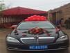 渭城区渭城镇婚庆公司用车