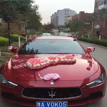 临潼结婚用车哪家最便宜图片