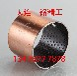 FZB02边界润滑轴承/钢基铜塑三层复合材料轴套/FZB02耐磨衬套