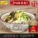 拾翠坊正宗老坛酸菜面调料四川特产康师傅餐饮专用8kg包邮商用