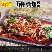 拾翠坊香辣味重庆万州诸葛纸上烤鱼酱调料8kg餐饮专用包邮商用