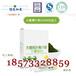 大麦若叶青汁粉OEM,湖南青汁酵素粉加工贴牌灌装厂
