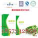 黄秋葵固体饮料代加工华中区各类植物固体饮料OEM加工基地