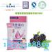 网络购物公司增值项目合作黑莓胶原蛋白粉oem贴牌供应商