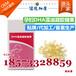 孕妇DHA凝胶糖果加工贴牌湖南正规GMP认证工厂
