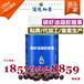 代客贴牌磷虾油凝胶糖果OEM加工湖南工厂