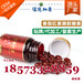 番茄红素凝胶糖果代工贴牌ODM生产厂家