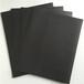 碳化硅砂紙
