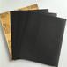 230280mm碳化硅砂紙