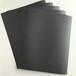 3LM砂紙碳化硅砂紙