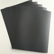 3LM砂纸碳化硅砂纸