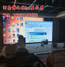 河南户外全彩led显示屏批发零售,郑州高清全彩led显示屏价格信息_河南博之林