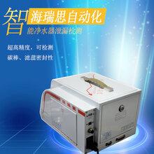 气密性测试仪,高效气密性检测,防水检测