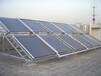 代理太阳能、空气能热水器