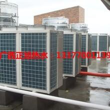 南宁中央热水系统专业品质,广西中央热水系统安装图片