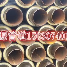 河北聚氨酯发泡保温钢管聚氨酯直埋保温钢管,预制直埋保温钢管
