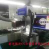 厂家直销卷带IC自动视觉定位系统激光镭雕机流水线飞行光纤激光打标机多少钱-超米激光