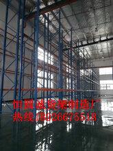 龙门县仓储货架/惠东重型货架/博罗横梁货架/惠州横梁货架图片