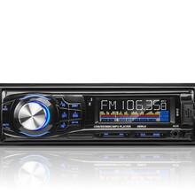特价12V/24V汽车车载插卡机MP3大量现货大量从优