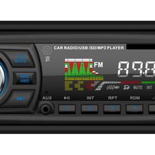 车载12V四声道插卡机/可插卡/插USB车载MP3播放