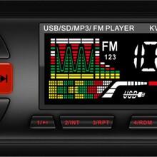 车载mp3新款汽车mp3SD卡插车载播放器音响主机批发汽车播放器