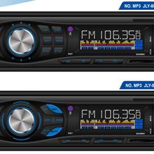 汽车用品车载MP3播放器蓝牙免提通话U盘插卡收音机量大优惠图片