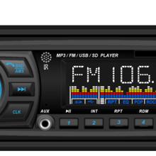 12V插卡机MP3汽车车载插卡机mp3汽车mp3播放器图片