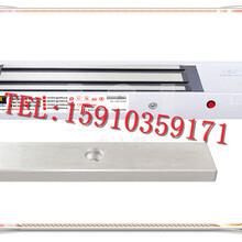 力士坚电磁锁300公斤MC300L明装热销款电磁锁门禁电锁图片