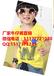 台湾高雄哪里找地摊童装T恤爆款便宜批发5元以下厂家库存档口货源纯棉一手货源童装T恤