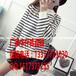 吉林松原哪里批发几元韩版新款女式毛衣工厂库存尾货毛衣小衫批发赶集外贸女式毛衣批发