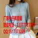 河北邢台哪里有一次品牌女式毛衣批发套头紧身高弹力毛衣厂家便宜批发整款外贸女式毛衣