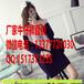 长款女式针织衫工厂直销全新韩版女式毛衣批发山东德州去哪找流行时尚秋装针织衫批发