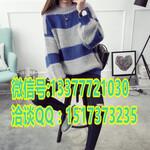甘肃庆阳厂家供应夜市中长款女式毛衣去哪有秋装欧美女装毛衣批发展销会时尚针织毛衣
