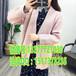 青海黄南冬装开衫女式毛衣批发新款中长款新款韩版毛衣外贸品牌女式毛衣批发