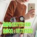 四川攀枝花爆款韩版女式毛衣批发几元新品厂家直销女装毛衣摆摊便宜毛衣批发