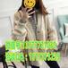 河北沧州库存全新女式毛衣几元批发厂家跑量原单女式毛衣批发修身长款毛衣