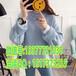 四川雅安2017爆款毛衣批发纯色韩版套头针织衫几元批发特价品牌毛衣批发