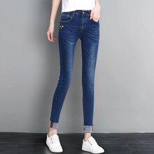 低价牛仔裤呼和浩特工厂直销牛仔裤地摊生意女装牛仔裤批发