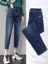 牛仔裤批发市场低价位女装裤子厂家直销10元牛仔裤图片
