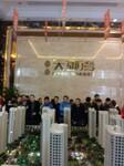 学区房地铁房一线湖景房绍兴市中心单价600070年住宅房图片