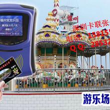 山东现场开单手持终端系统%济南游乐场管理营销有那些方案%济阳县动漫电玩管理软件