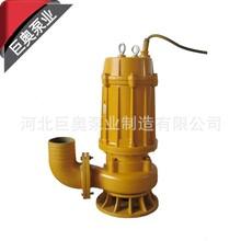 潜水排污泵厂家供应优质排污泵潜水泵排污生产企业