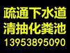 山东泰安东湖路_门窗维修/安装为您服务是本公司的荣幸