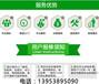 泰安奈河路电工服务优质的产品
