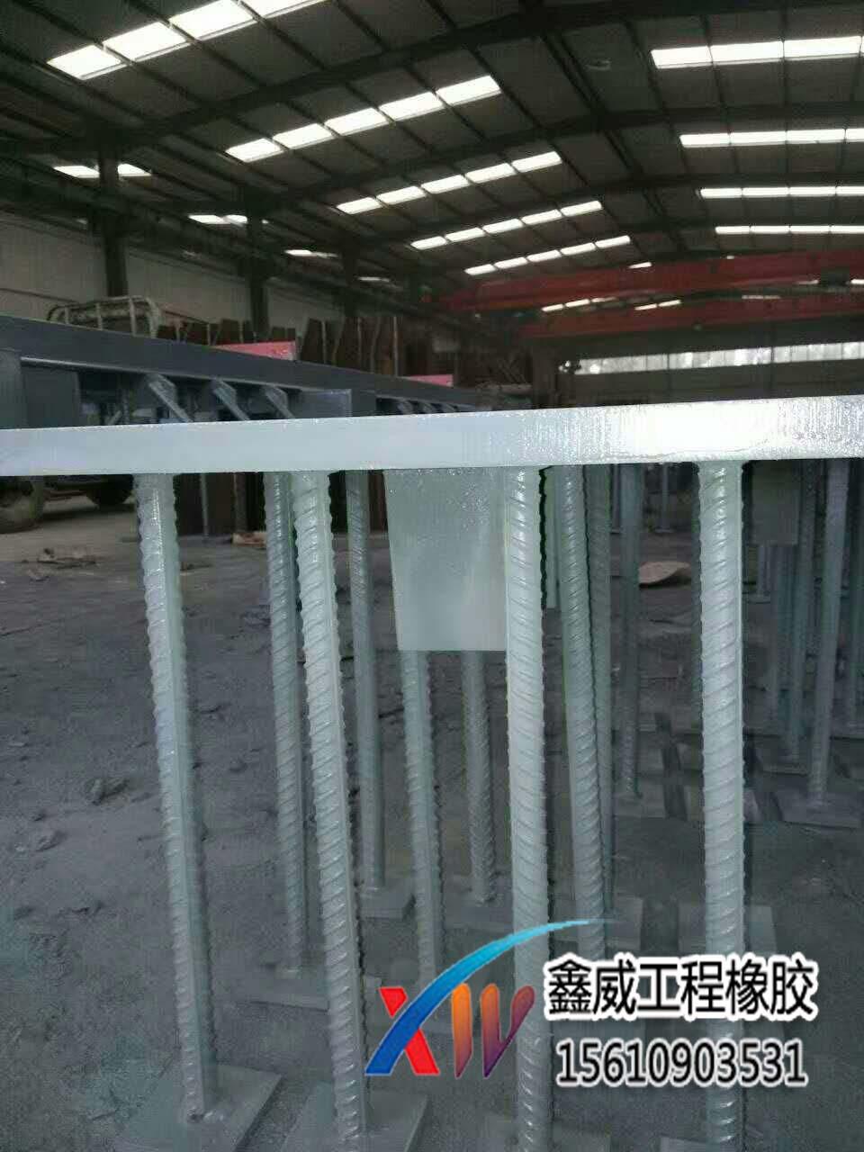 鑫威厂家直销各种尺寸橡胶支座,盆式支座,球型支座