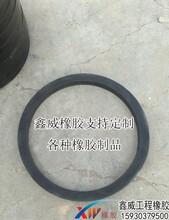 鑫威生產供應環形氯丁橡膠墊圈橡膠套筒圖片