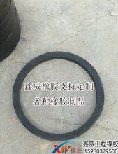 鑫威生产供应环形氯丁橡胶垫圈橡胶套筒图片