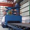 鋁模板拋丸清理機、鋁模板表面除銹,噴砂設備